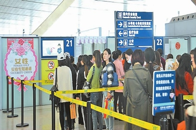Chinas Baiyun Intl. Airport Introduces Women Only Airport Security Lines Should UK Airports Do the Same